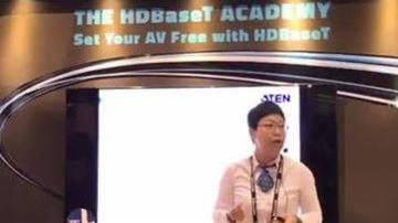 ATEN's HDBaseT Presentation at InfoComm 2017