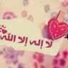 amna abdalwhab