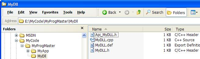 Folders with DLL source files