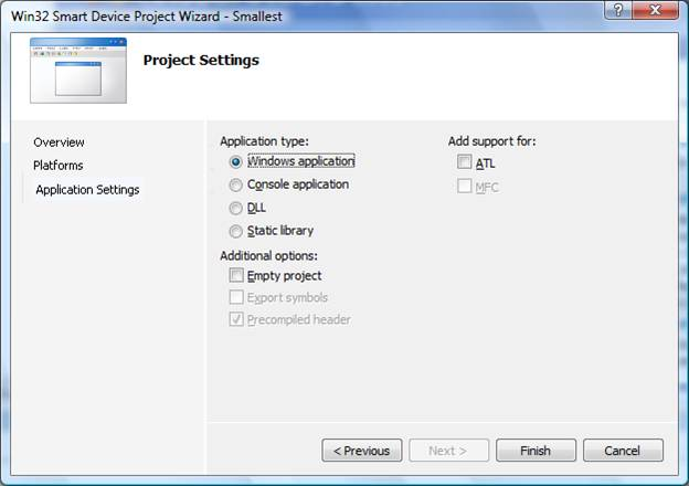 Picture 5. Application Settings.