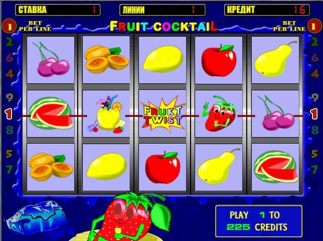 Slot Machine Algorithm