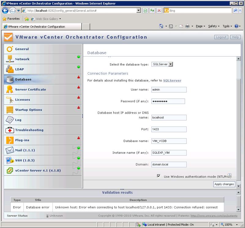 SQL Screen