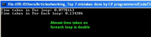 Loops : Which is more efficient?