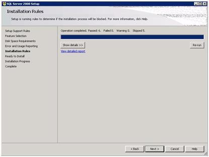 SQL Server 2008 Setup - Installation Rules
