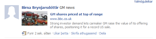 copy of a news on facebook