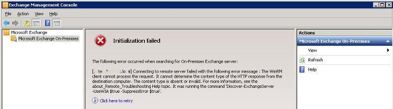 Error at EMC