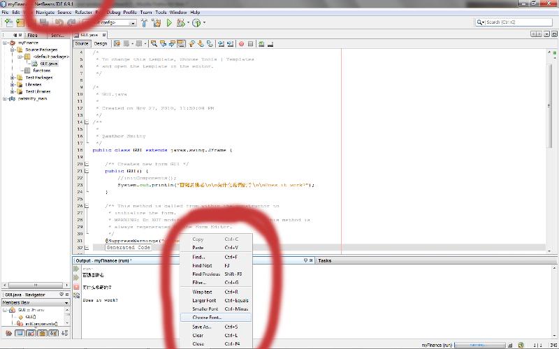 NetBeans 6.9.1