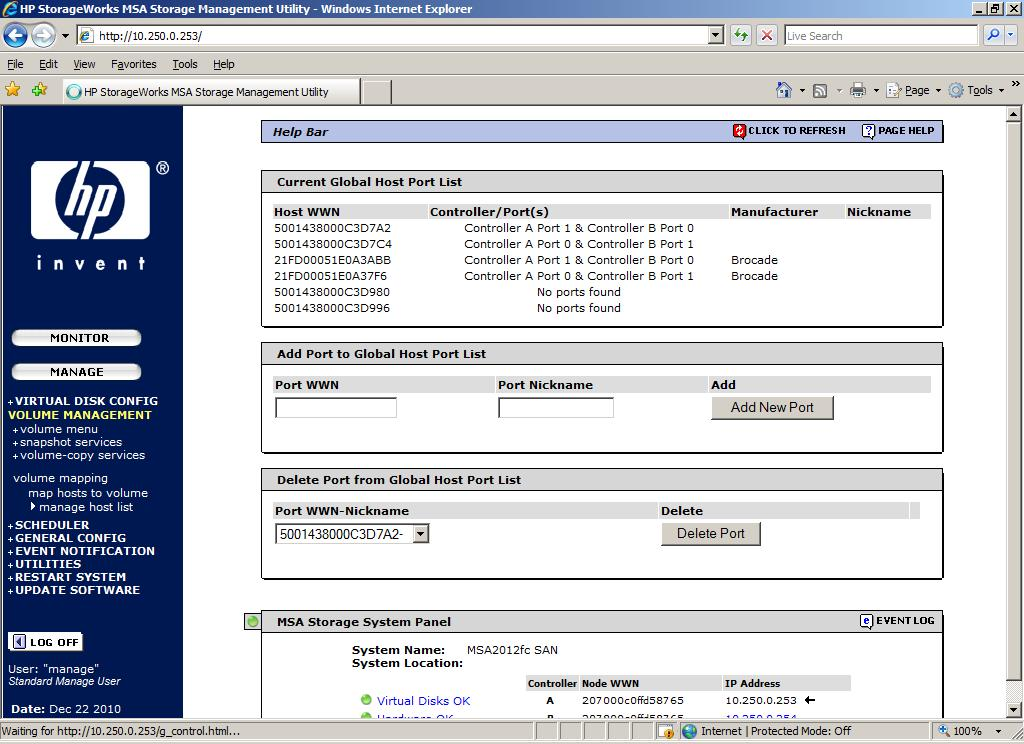 global port management system