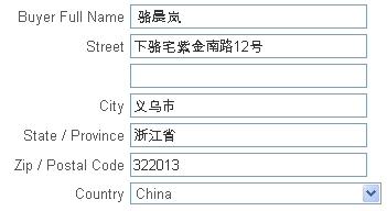 China Address
