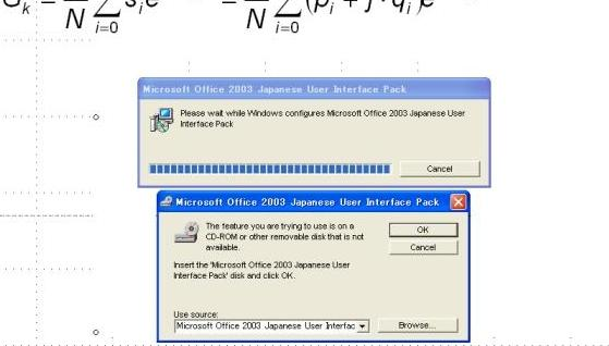 Error msg Insert Japanese user interface pack