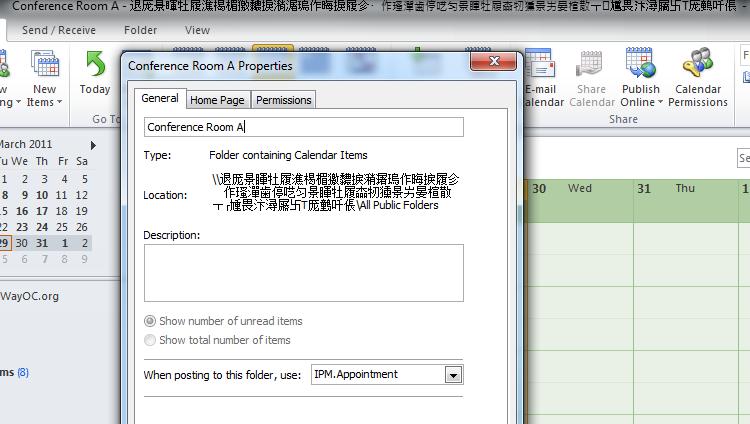 Exchange public folder problem