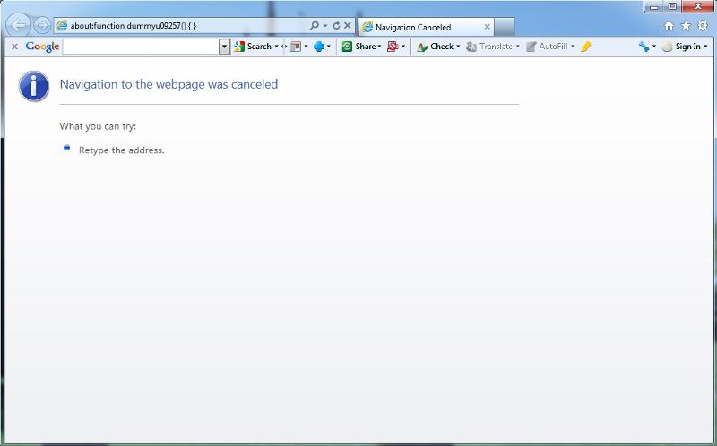 Screenshot of IE9 error