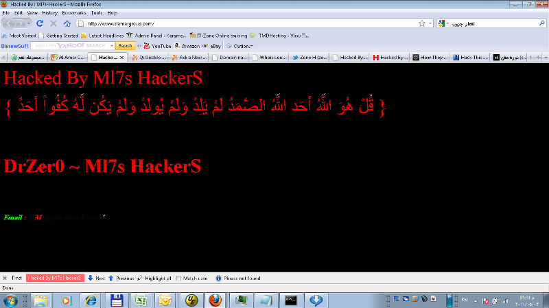 screencapture of the hacked site