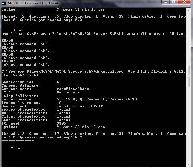sample CMD screen