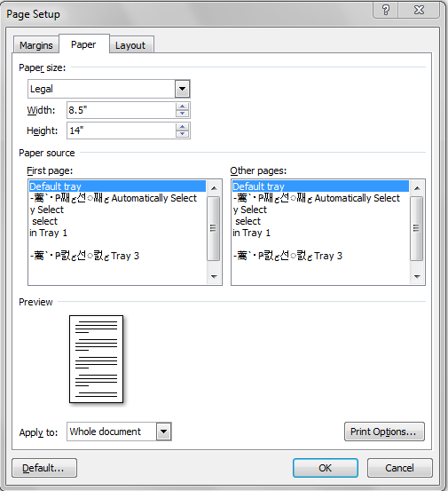 Paper Source Screen