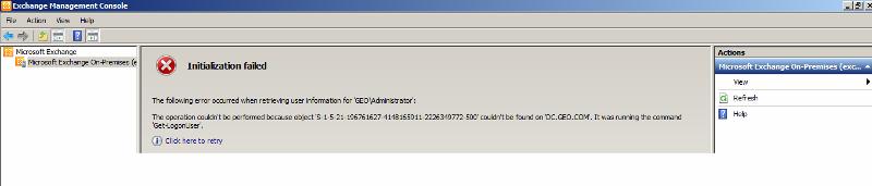 exchange 201 management error
