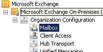 Expand EMC