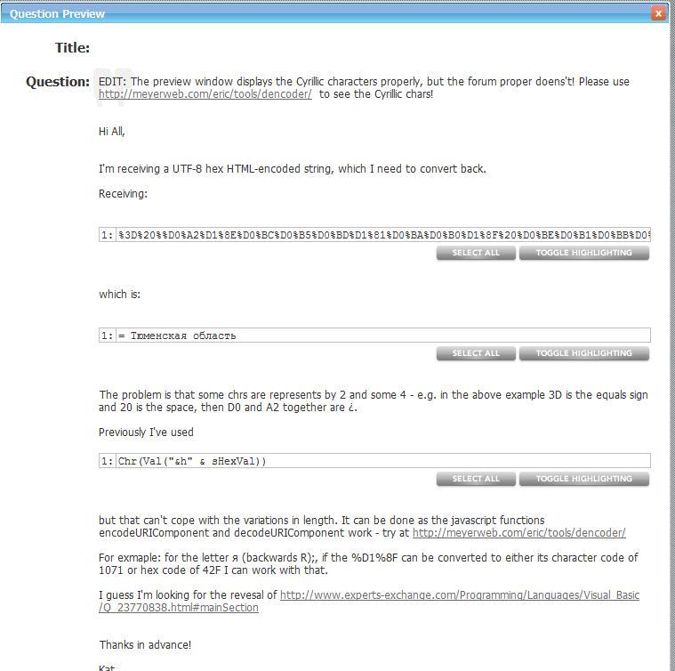 Converting utf-8 hex to ascii/text for Greek / Cyrillic etc