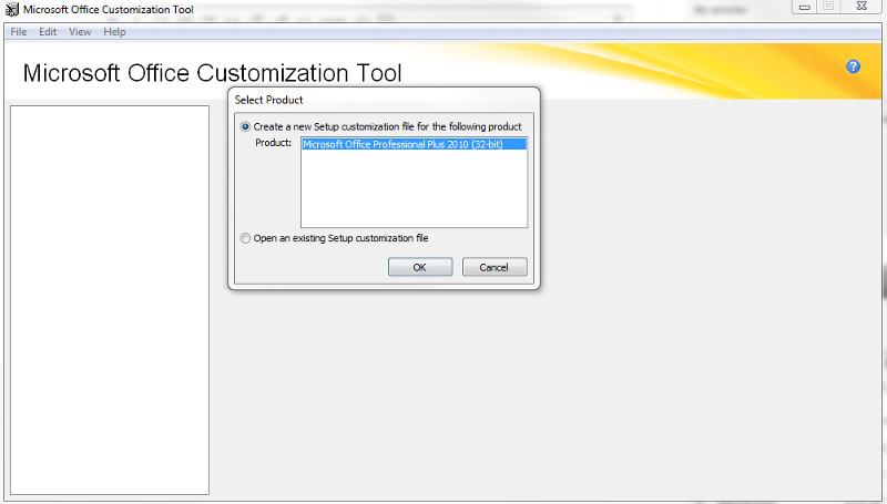 Customization Tool First Screen