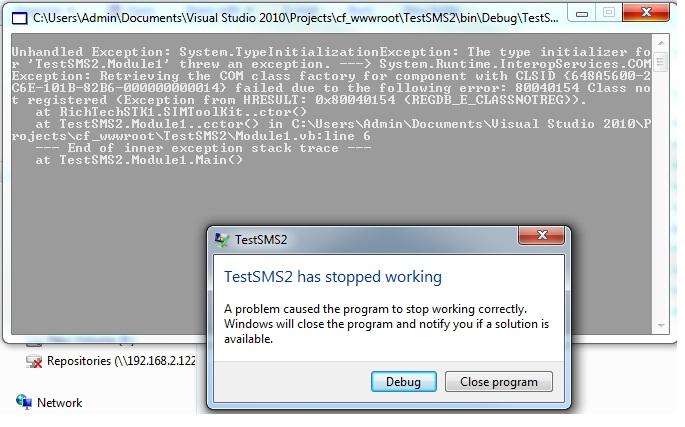 modem initialise error