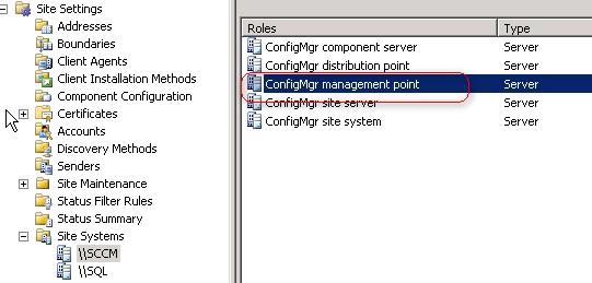 SOLUTION] SCCM 2007 on Windows 2008 R2