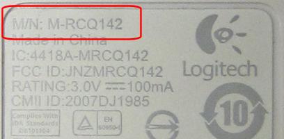 Logitech Model Number (M/N)