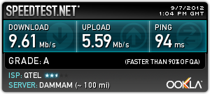 Secoend test for wifi