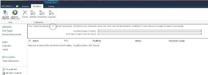 Sandbox storage Resource Allocation1