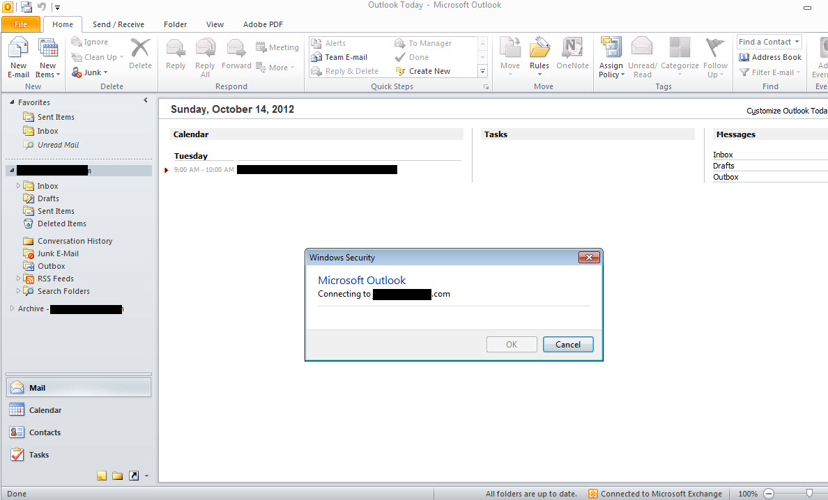 Грешка в Windows 12044
