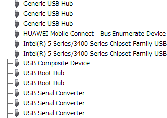 USB Devices in my machine