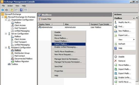 EMC Import/Export GUI