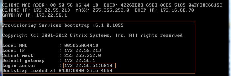 Bootstrap Program and PVS Server IP details