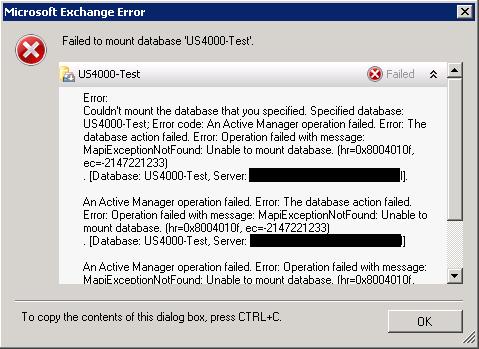 EMC DB Error