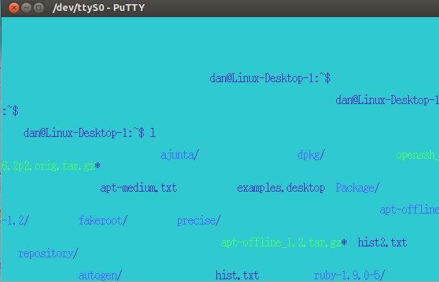 linux serial port can receive but won't transmit using terminal emulator