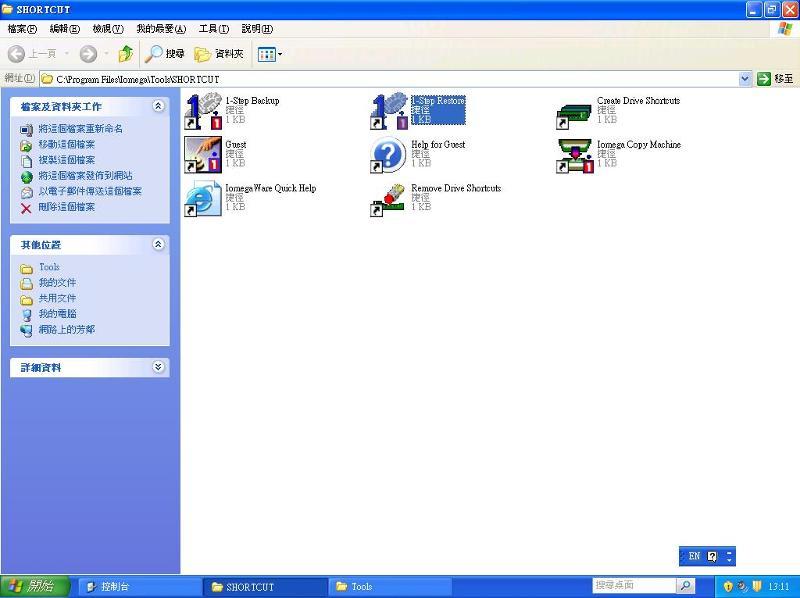 iomega install icon