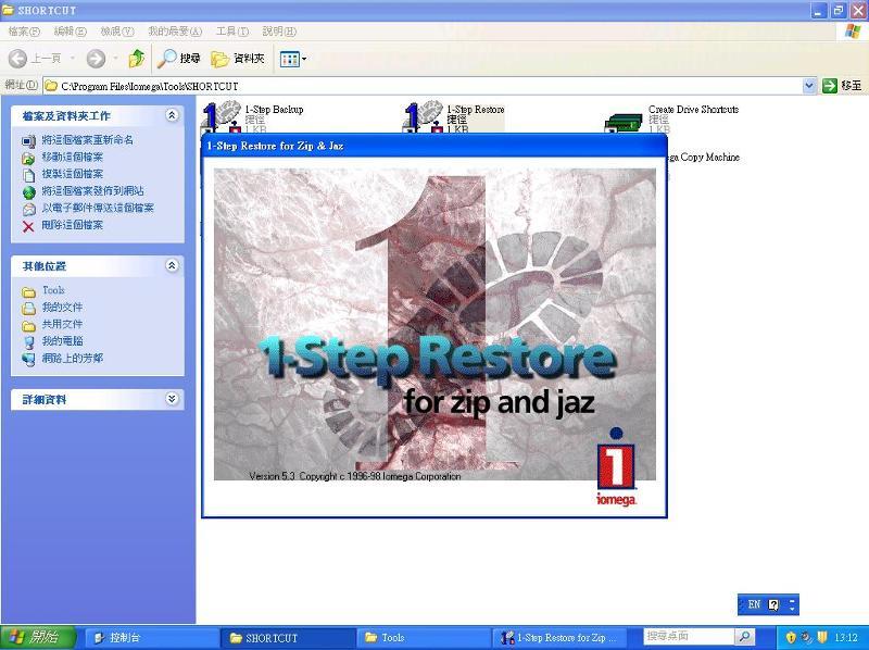 iomega restore running
