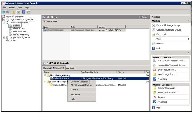 exchange management console exchange server
