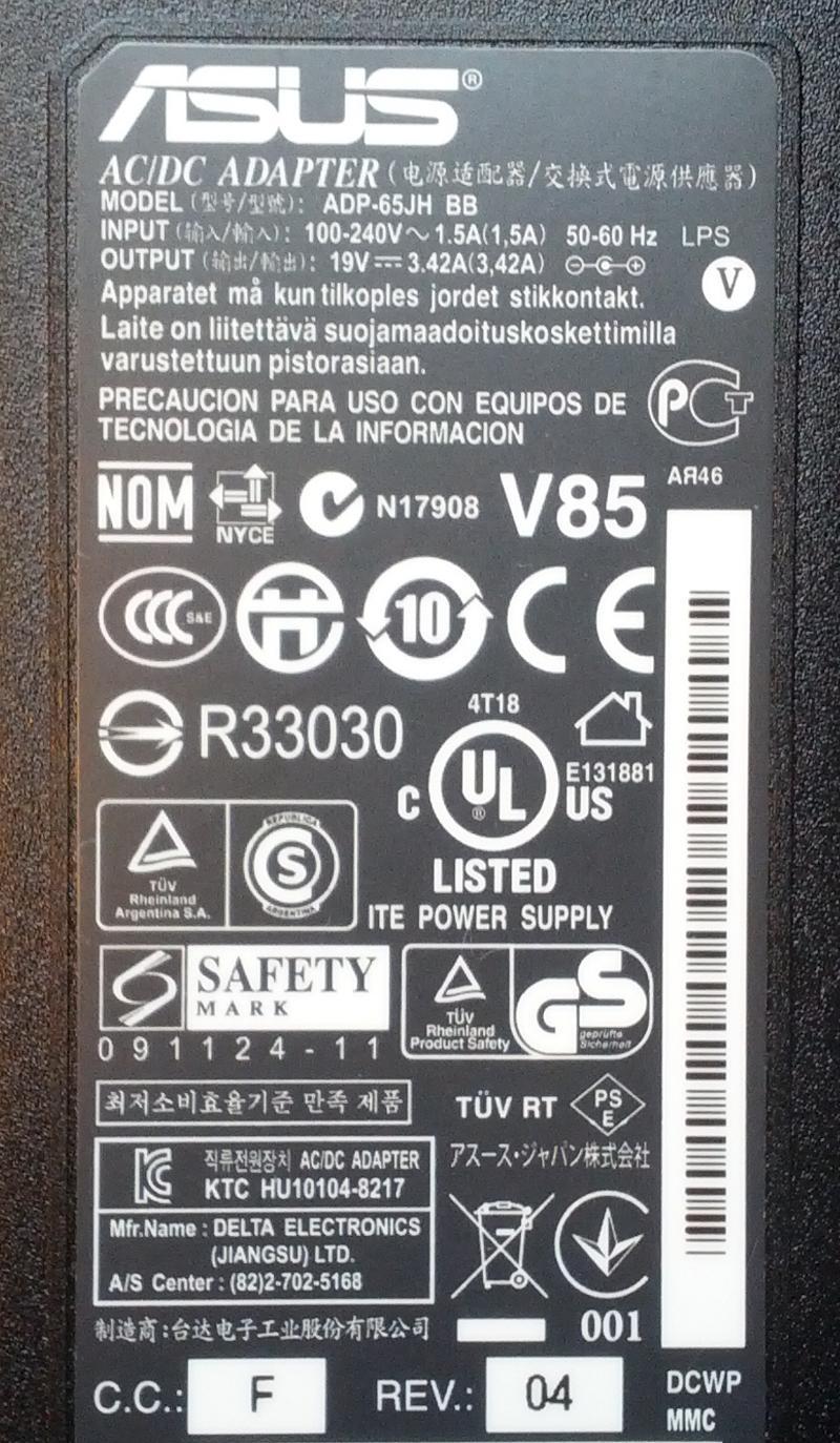 ASUS K54C power supply