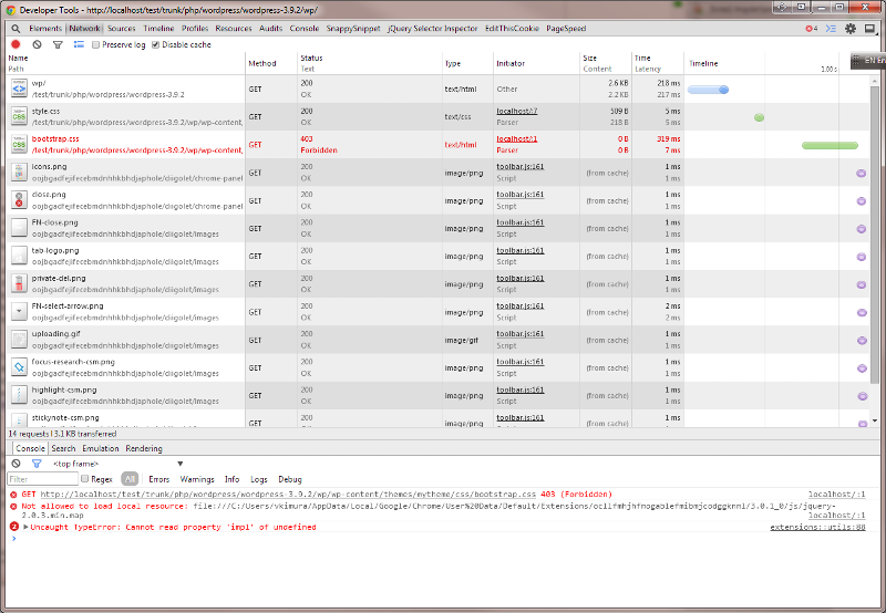 Chrome dev tool Network tab. bootstrap.css has a 403 forbidden error