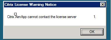 Citrix XenApp 6 5 server could not contact license server