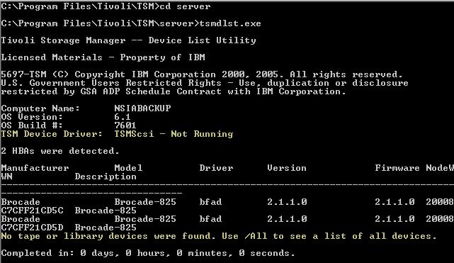 tsmdlst (device list utility)