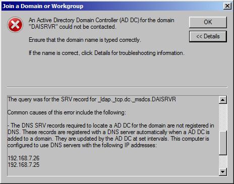 Domain-Error--3.jpg