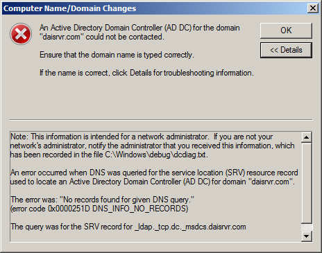 Domain-Error--1.jpg