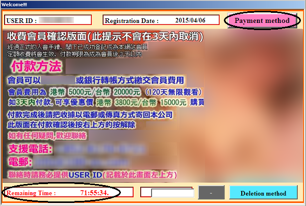 nuisance-popup-pestering-forclick.png