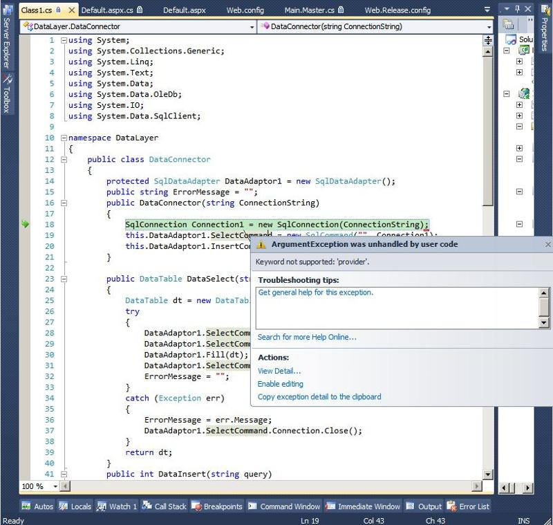 error-message1.JPG