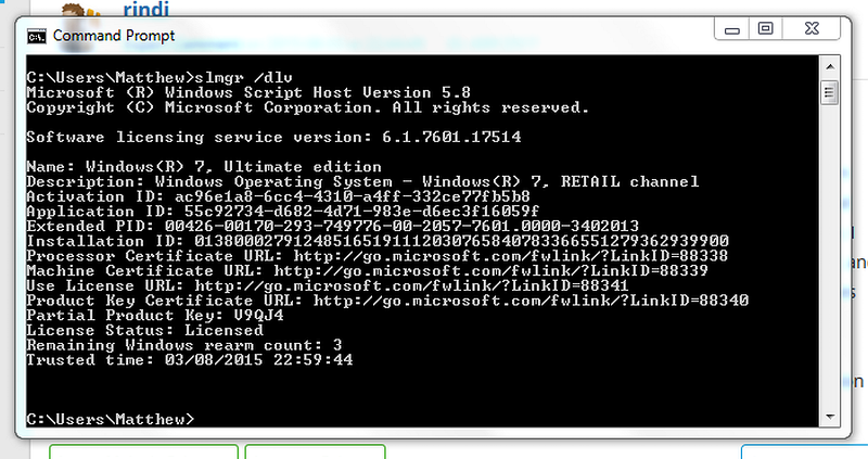 Cmd prompt screenshot