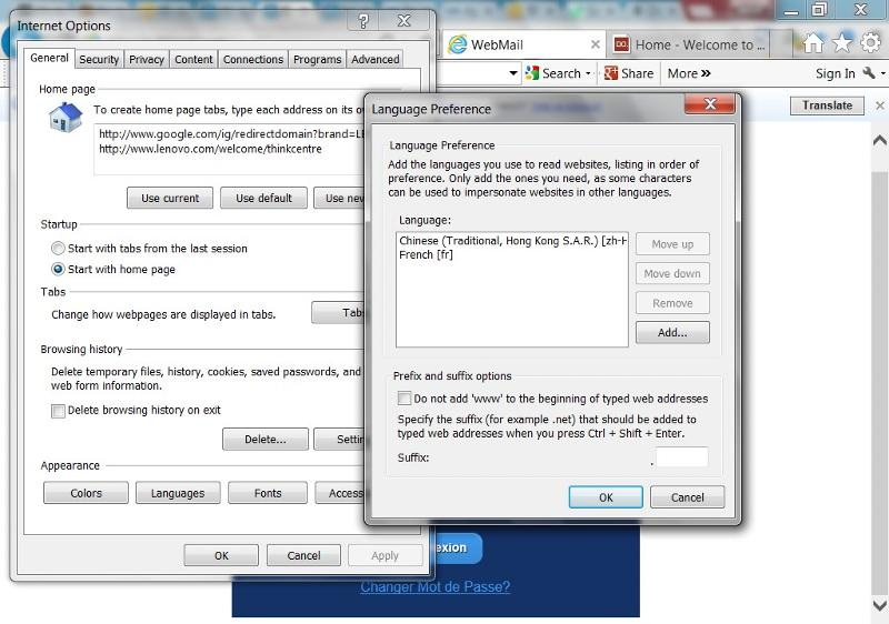 French language in IE