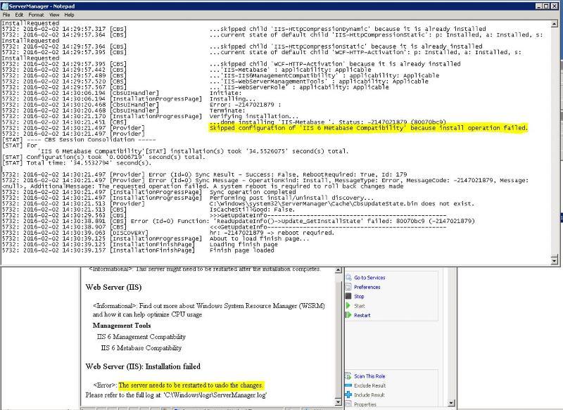 RoleService_Error.jpg