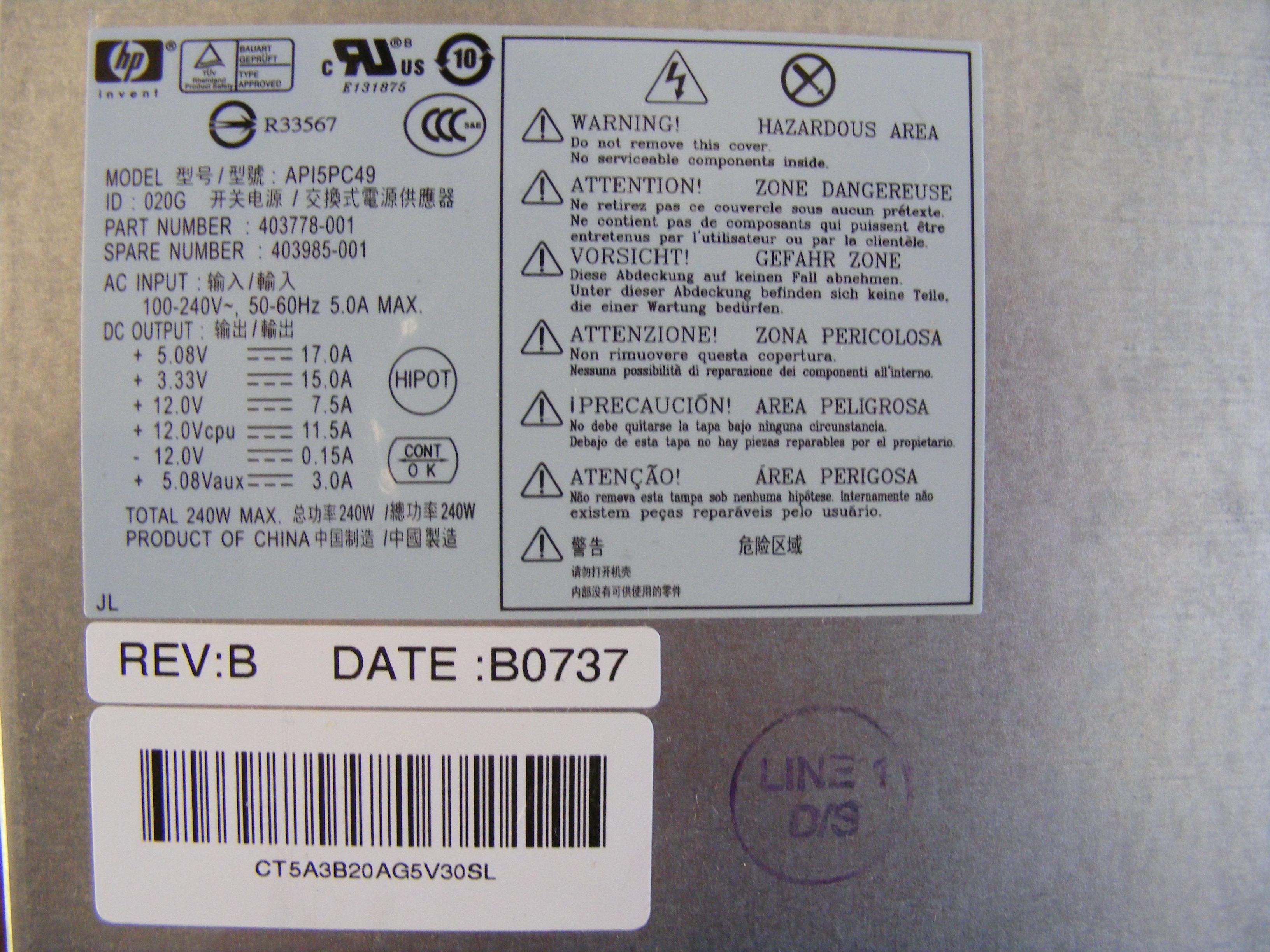 DSCF1970JPG PC Power Supply Repair