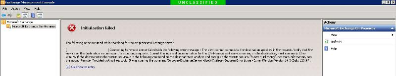 Exchange Initialization Failure Error